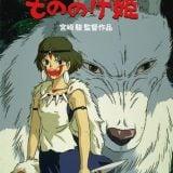 もののけ姫 DVD