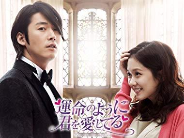 なぜ、日本人は韓国ドラマにハマるのか?300本観た私が考える6個の理由!