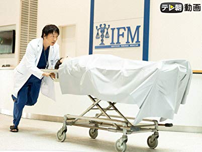 サイン-法医学者 柚木貴志の事件-