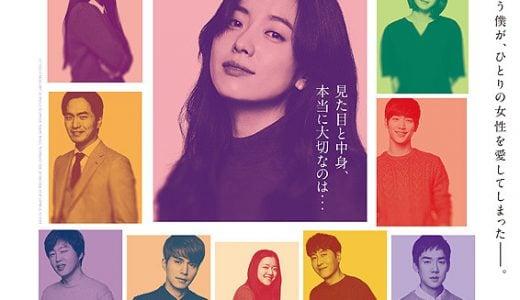 アマゾンプライム・ビデオでみることができるオススメ超人気韓国映画5選!