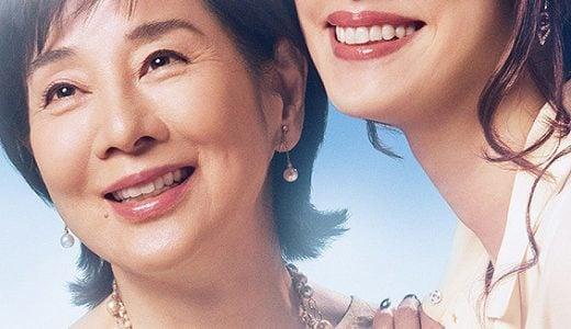 日本を代表する女優たちの夢の競演!映画『最高の人生の見つけ方』