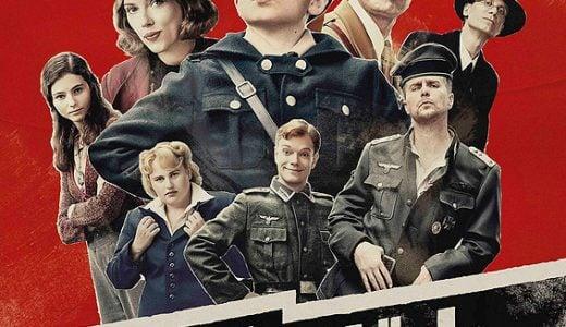 映画ジョジョ・ラビット2020年公開話題の作品の豪華キャストや魅力に迫ります!!