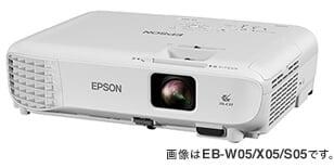 【映画好きオススメ】エプソンプロジェクター「EB-S05」の6つの魅力と3つの欠点