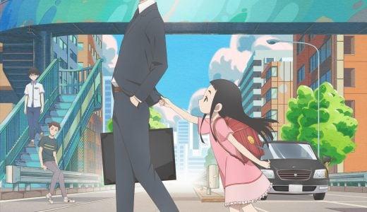 大人気アニメ『さよなら絶望先生』の久米田康治が放つ父と子のハートフルコメディ『かくしごと』