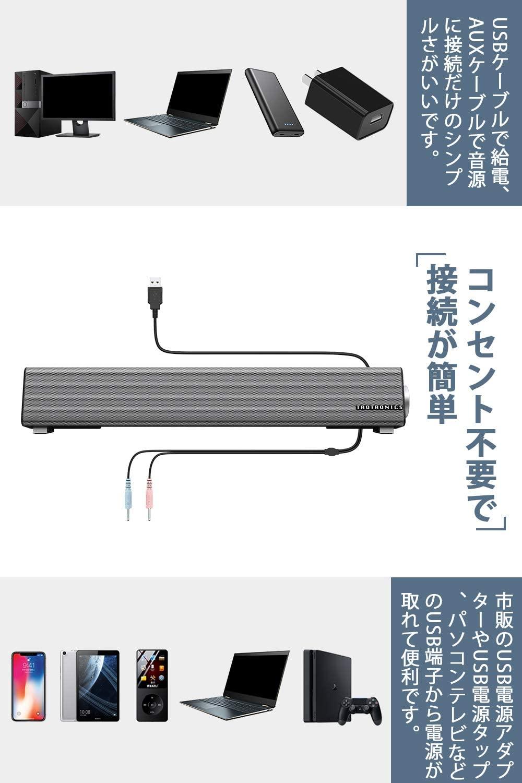 TT-SK018